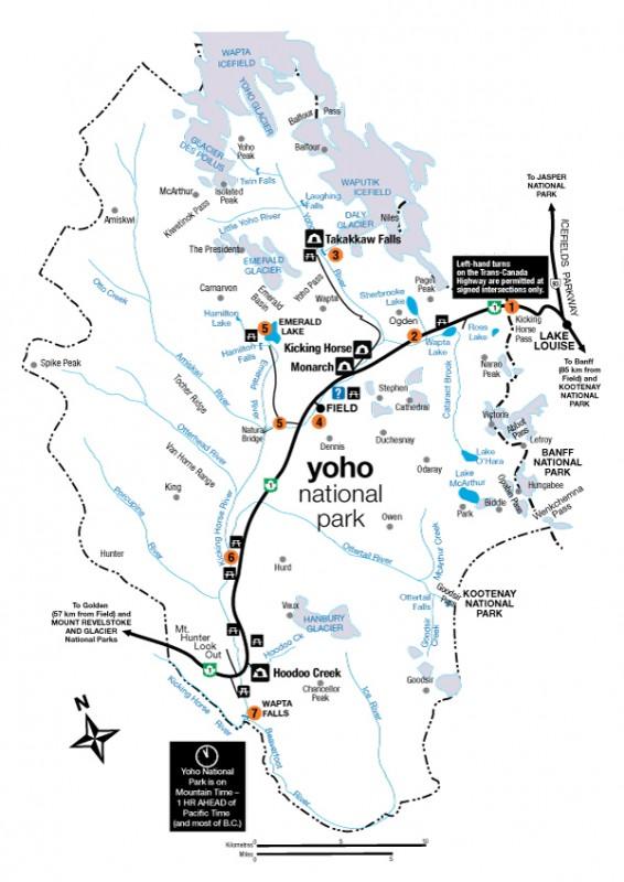 Kicking Horse Campground Yoho National Park  - Field, BC - National Parks