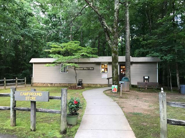 Dan Nicholas Park - Salisbury, NC - County / City Parks