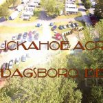Tuckahoe Acres Camping Resort - Dagsboro, DE - RV Parks