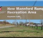 New Mannford Ramp Recreation Area - Mannford, OK - County / City Parks
