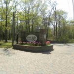 Green Holly Campground - Cape May Court House, NJ - RV Parks