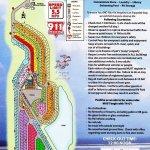 International RV Park Campground - Daytona Beach, FL - RV Parks