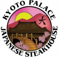 Kyoto Palace Japanese Steakhouse - Campbell, CA - Restaurants