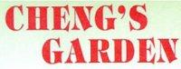 Cheng's Garden - Des Moines, IA - Restaurants
