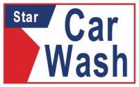 Star Car Wash - Garland - Garland, TX - Automotive