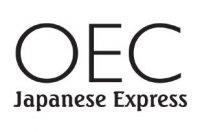 OEC Japanese Express - Carmel, IN - Restaurants