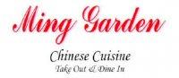 Ming Garden Chinese Cuisine - Huntersville, NC - Restaurants