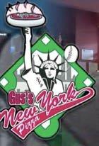 Gus's Ny Pizza - Yorktown, VA - Restaurants